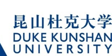Duke Kunshan University logo